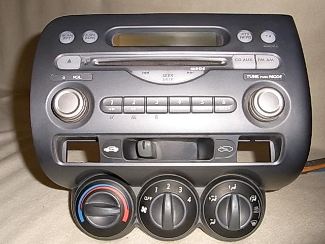 honda jazz 2004 radio ausbauen anleitung wroc awski. Black Bedroom Furniture Sets. Home Design Ideas